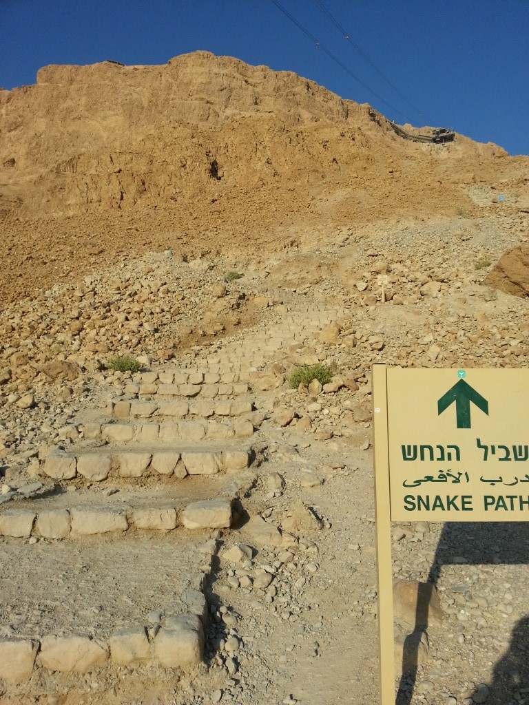 Masada a hadí stezka